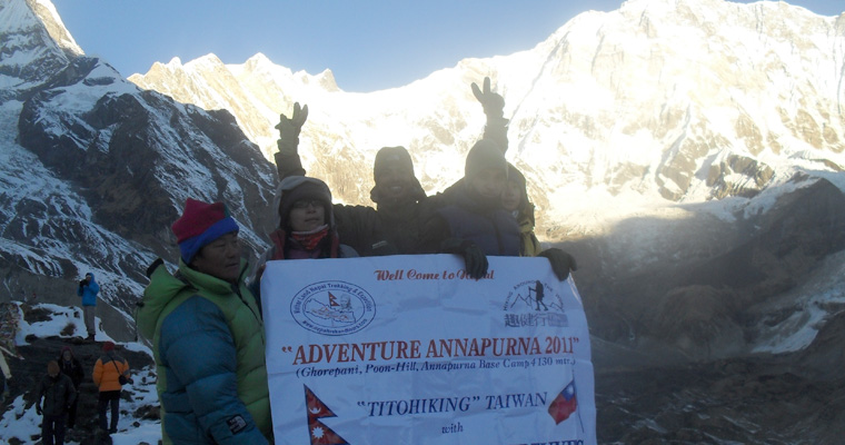 advanture Annapurna with Titohiking Taiwan